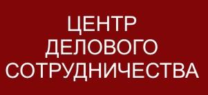 Юридические фирмы архангельск